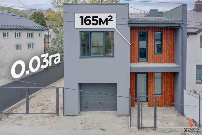 Продається сучасний будинок у центрі міста