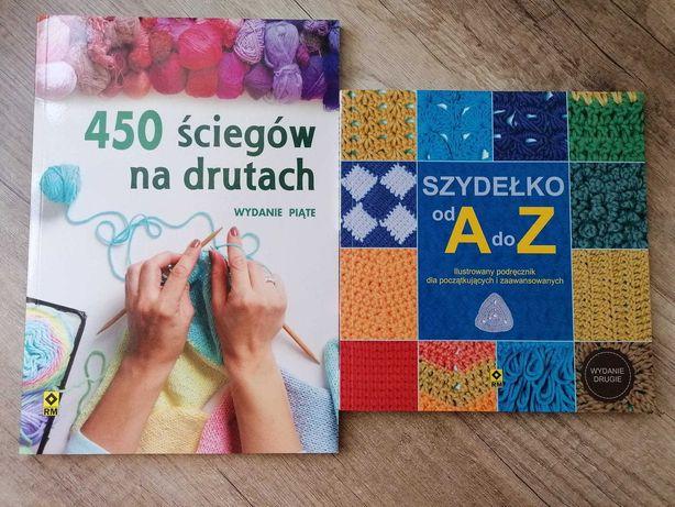 450 ściegów na drutach wyd.V / Szydełko od A do Z wyd.II