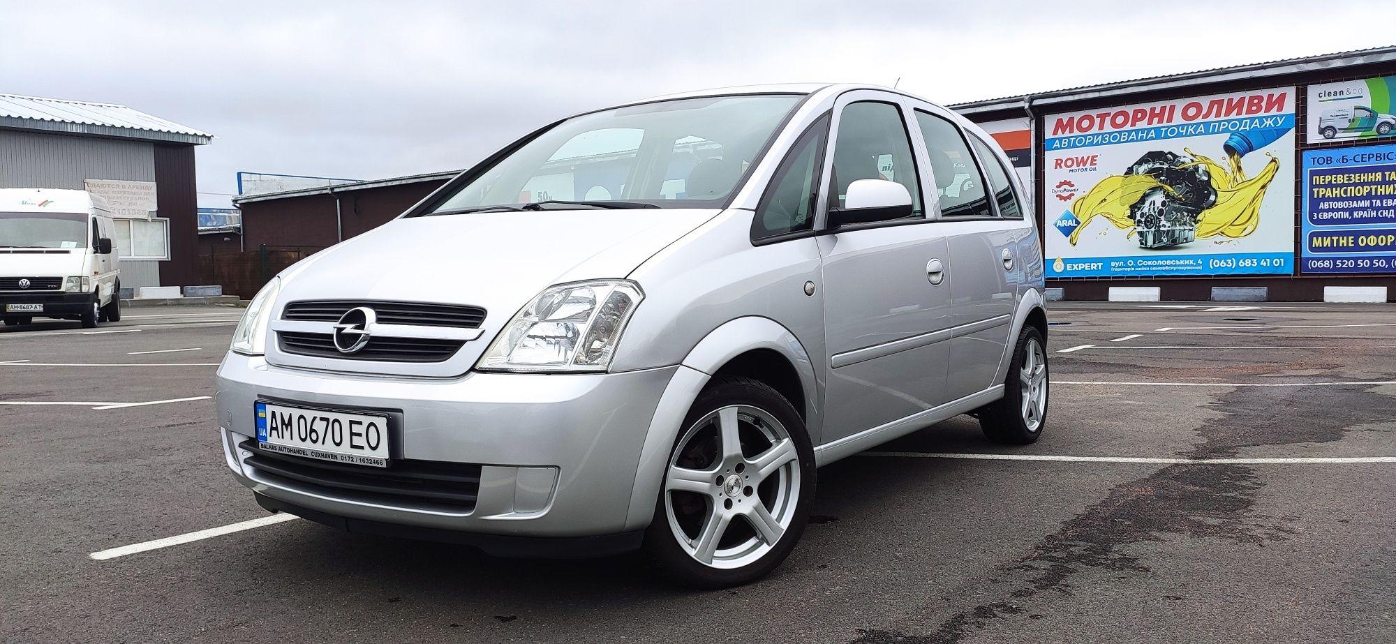Opel Meriva 1.4 Germany. Свежепригнана
