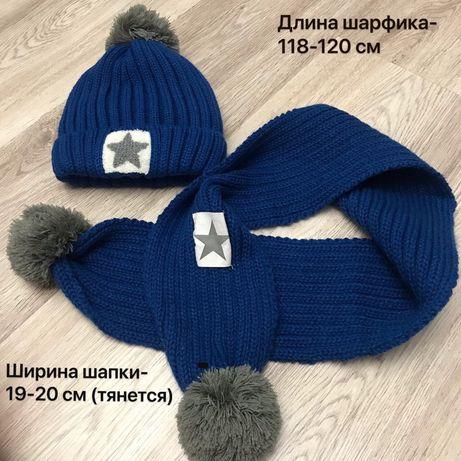 Детский комплект зимняя шапка и шарф
