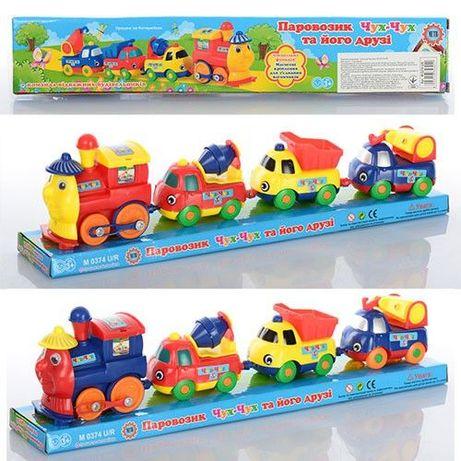 Веселый паровозик,ездит,вагоны на магнитах,железная дорога,поезд,потяг