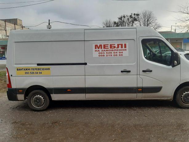 Грузоперевозки,  переезд,  доставка грузов
