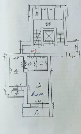 Продається 1-кімнатна квартира Львів, Сихівський р-н
