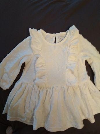 Sukienka 68, chrzest