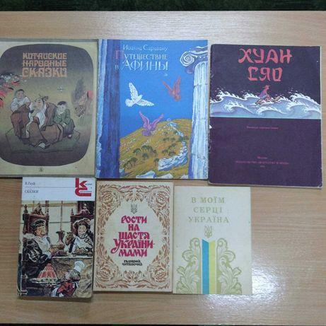 Детские книги, дитяча література