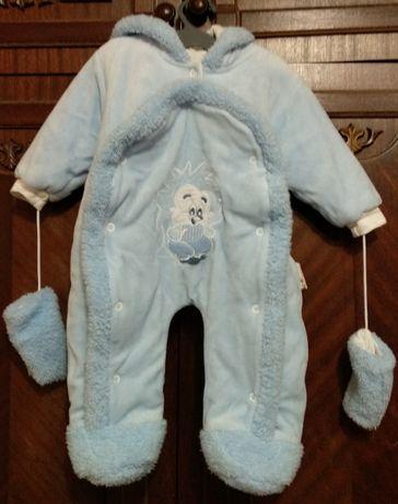 Комбінезон GAMA для новонародженого хлопч., теплий + шапочка у подар.