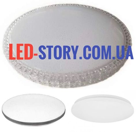 Люстра потолочная люстра припотолочная люстры купить люстру люстри LED