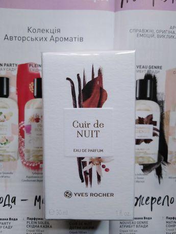 Парфюмированная вода Cuir de Nuit Yves Rocher 30 ml