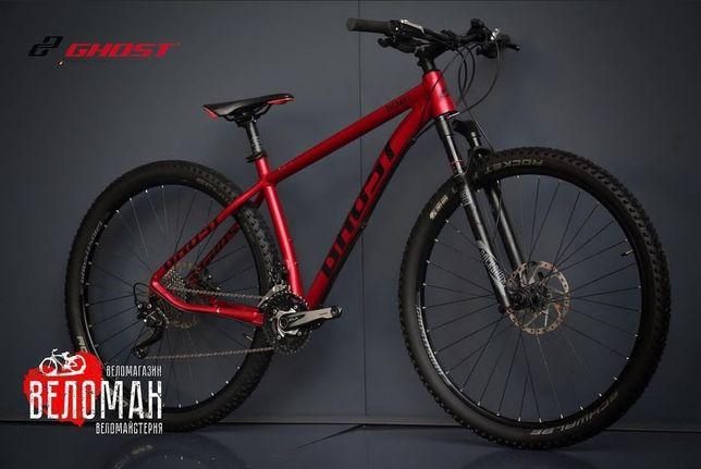 Горный велосипед GHOST TACANA X6 29 Cube Trek Scott Giant Specialized