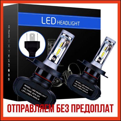 LED Светодиодные лампы S1 H4 H27 H7 ЧИП CSP!