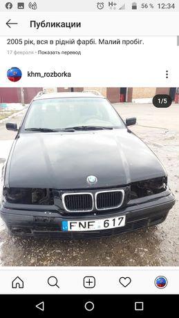 Разборка розборка BMW e36 e39 запчасти