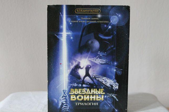 """Коллекция дисков """"Звездные войны"""""""