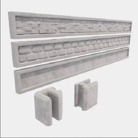 Płyta podmurówka betonowa łączniki betonowe ogrodzenie PRODUCENT