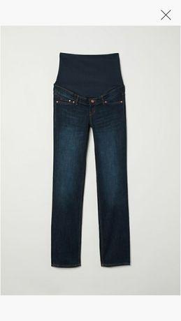 Spodnie ciążowe jeansowe h&m