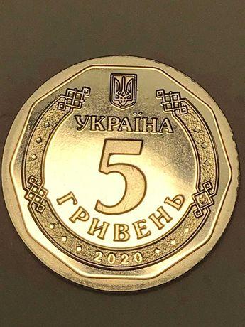 5 гривен 2020 года. Proof.