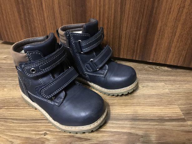 Ботинки зимние мальчику. Сапоги зима