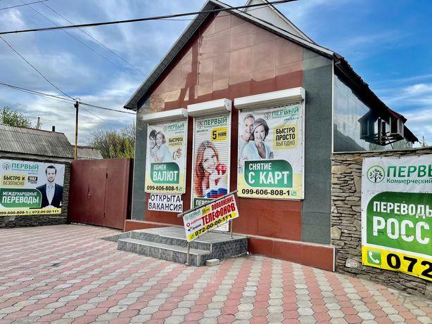 Магазин в центре города Ровеньки