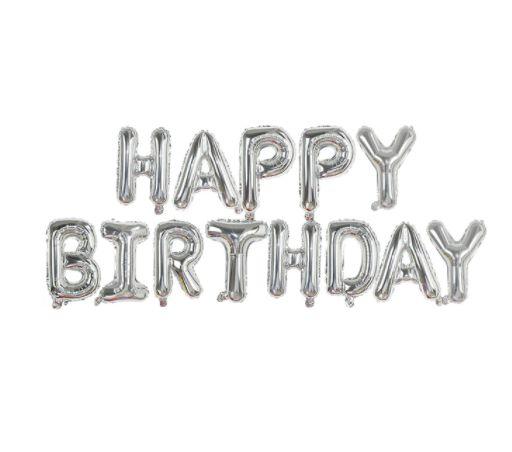 Шарики С днем рождения ( Happy Birthday) Бесплатная доставка