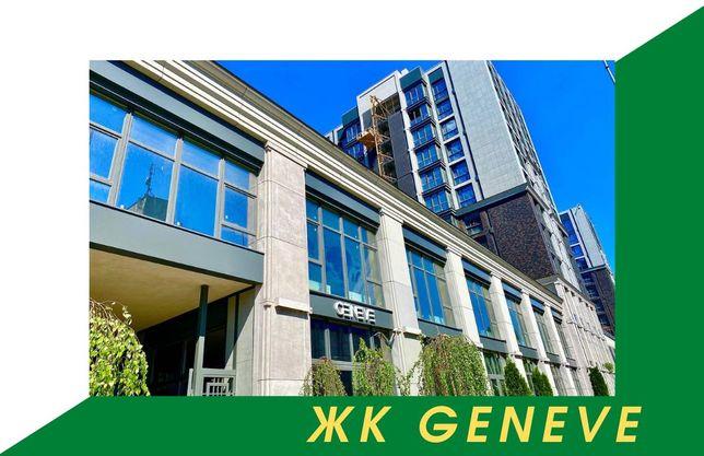 Светлая и просторная 3-к квартира 81 метр ЖК Женева / К12