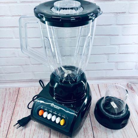 Блендер измельчитель кофемолка миксер подрібнювач кавомолка РАСПРОДАЖА