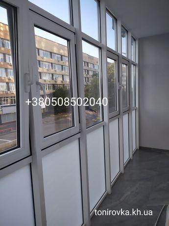 Поклейка пленки на балконы  окна перегородки