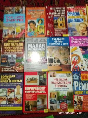 Різні книги