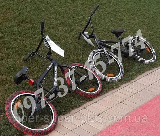 BMX Велосипед 20 Дюймов VSP FREESTYLE (разные цветные покрышки)