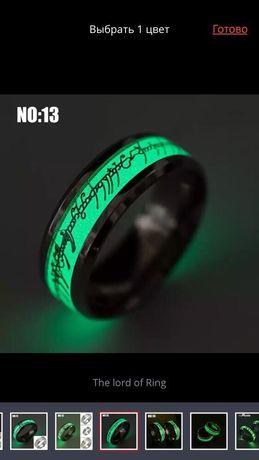 Кольцо Властелин колец