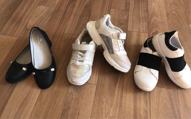 Взуття для дівчинки 32,33,34 балетки, кросівки,