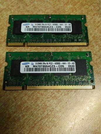 2 Memórias Samsung 512 MB DDR2 4200 a 533 para portátil