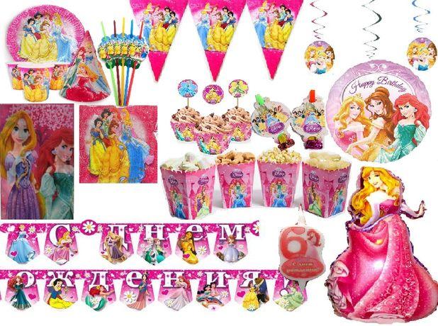 Принцессы День Рождения в стиле набор на 1 чел