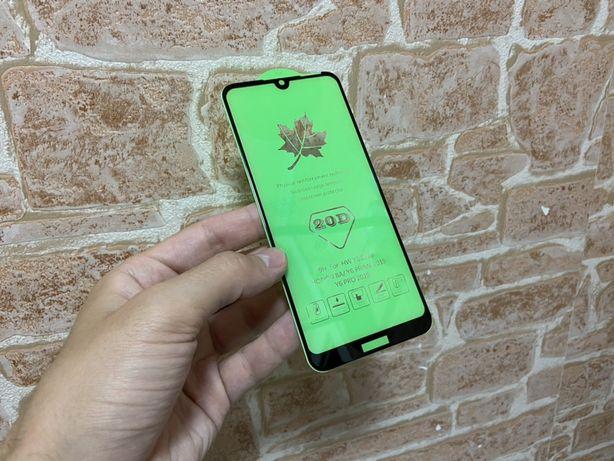 Стекло 20D Huawei P Smart+ Pro Honor 8a 8/9X 10 Lite Y6/Y9 P20/P30/P40