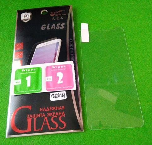 Защитное стекло Huawei Y5 II 2016 (CUN-U29 CUN-L21) Honor 5, Play 5