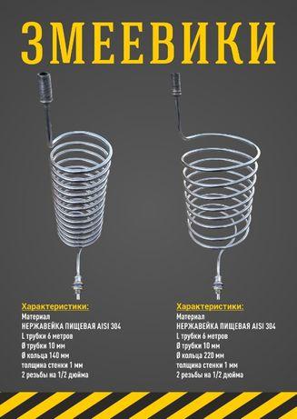 Спираль / Змеевик / Чиллер 3/6м AISI304 под дистиллятор