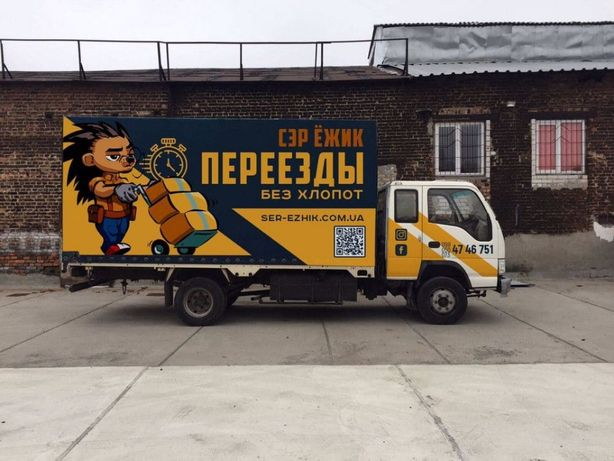 Переезд квартиры Грузоперевозки Перевозка грузов, мебели, вещей/