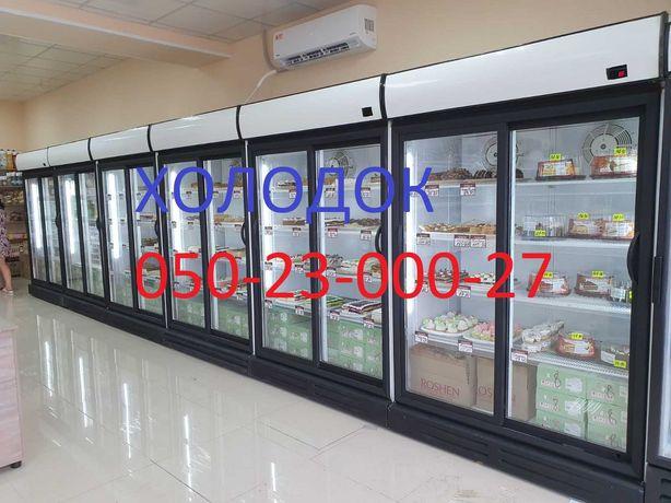 Холодильное оборудование Шкафы (1к/2к ) ВитриныБ У Гарантия
