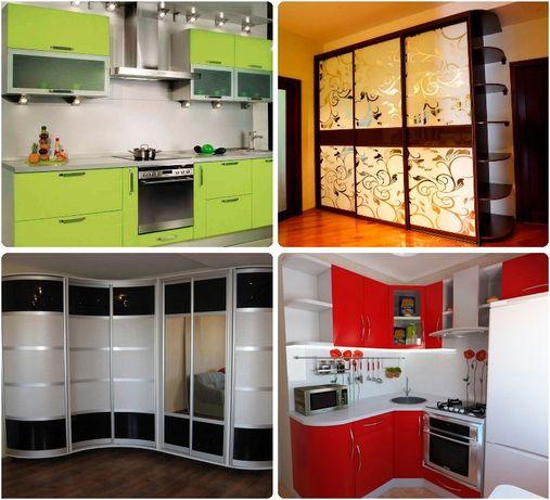 Полтава и область. Кухни, шкафы-купе, корпусная мебель под заказ.