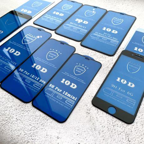 Защитное 10D стекло для iPhone 12/12Pro/12 Pro Max /на айфон