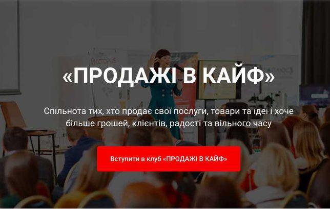 Відео з клубу Л.Калабухи  БІЗНЕС В КАЙФ