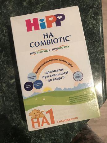 Hipp combiotic, гіпоалергенна молочна суміш