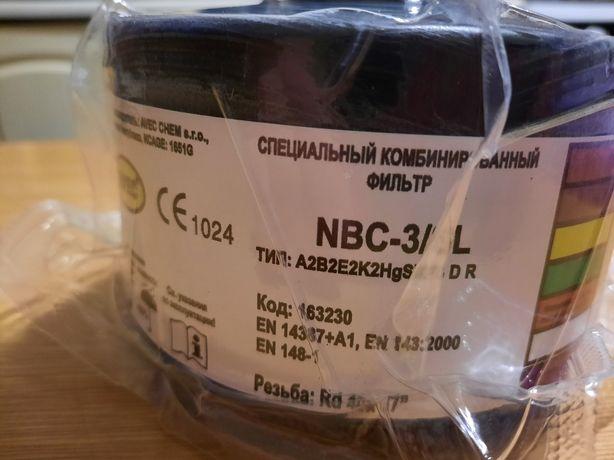 Фильтр комбинированный для противогаза  NBC-3 / SL
