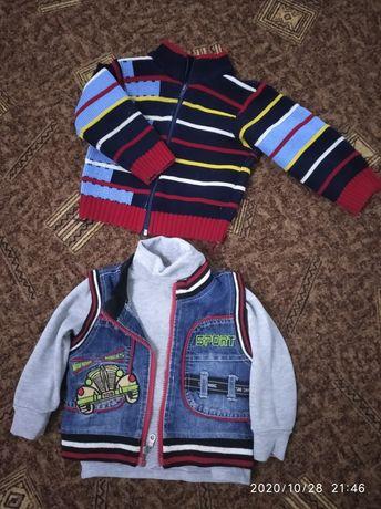 Одяг на хлопчика 80