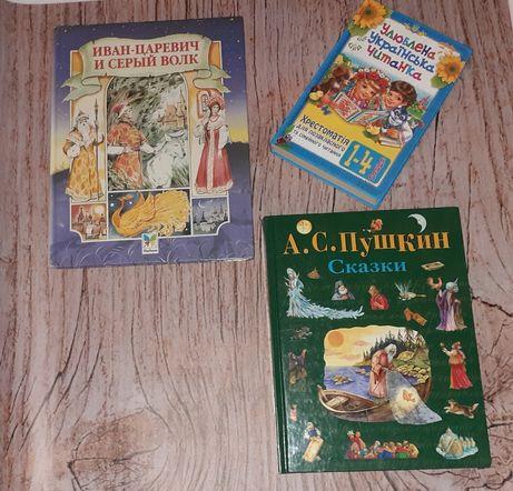 Увлекательные книги для чтения