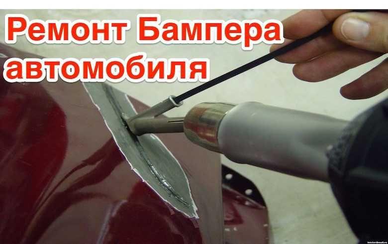 Ремонт (пайка) автомобилей Павлоград - изображение 1