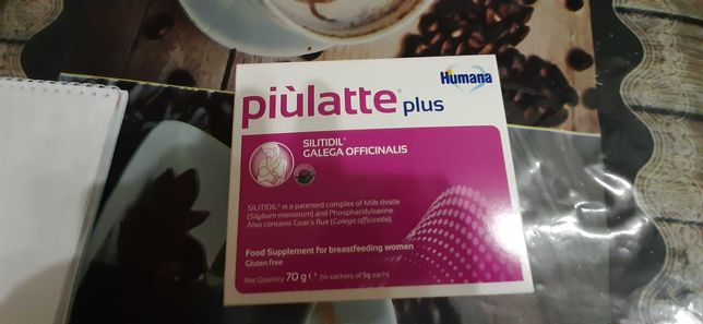 Хумана пиулате плас , humana piulatte plus ,чай для лактации