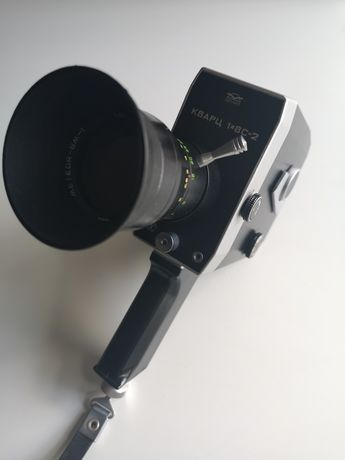 Stara Rosyjska kamera