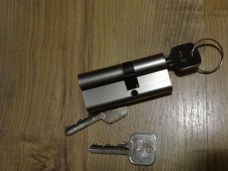 wkładka do drzwi bębenkowa, zamek 30/40 Diall 3 klucze Zabrze - image 1