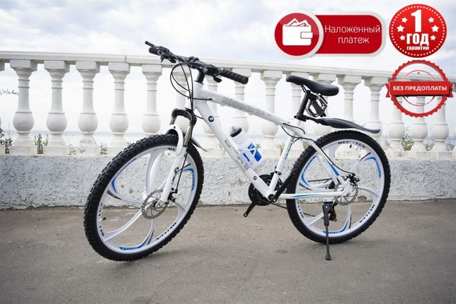 Новый Городской Горный Шоссейный Велосипед ВМ-1 ТРИ! предмета Подарок