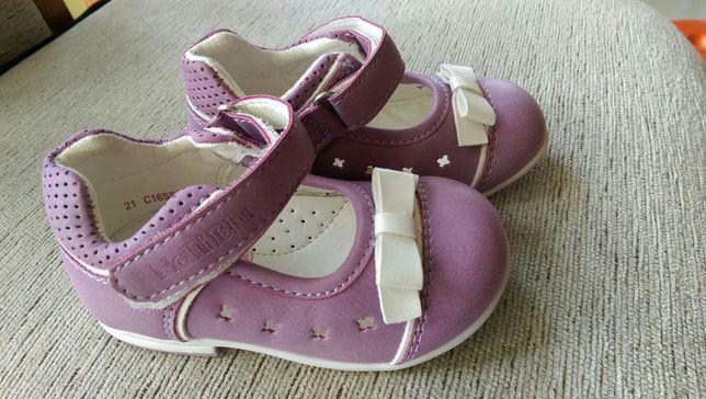 Buciki pantofelki buty Nelli Blu 21