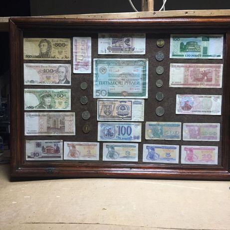 Картины з банкнот оригинал под стеклом